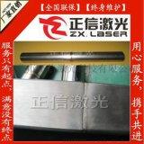 不锈钢管自动焊接设备方管自动焊接设备