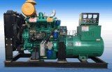 50kw千瓦柴油发电机组