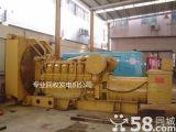 上海二手发电机回收,进口康明斯发电机回收