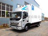 4.2米福田奥铃康明斯141马力冷藏车报价, 小型冷藏车价格, 青岛冷藏车价格