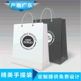手提袋 纸袋 手袋 礼品袋 包装袋 纸质印刷品 厂家供应 免费设计