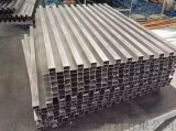 铝长城板 铝合金墙身长城板