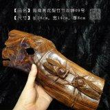 木雕工艺品 木檀世家海南黄花梨雕刻竹节双金蝉 知了臂搁海黄摆件木雕周09号