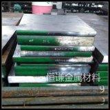 厂家现货供应40Cr模具钢材圆钢板材 优质40Cr合金钢
