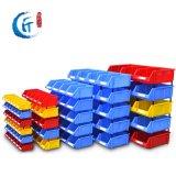 组立零件盒组合式零件盒加厚螺丝盒子斜口背挂零部件盒物料盒货架