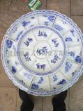 大盘海鲜鱼分格拼盘一米陶瓷圆碟