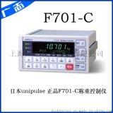 F701-C称重控制器 F701-C称重显示器