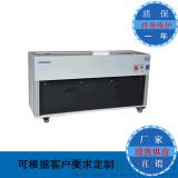 HONGRUN/弘润+料带切割设备贴片机料带回收处+SMT自动剪料带机