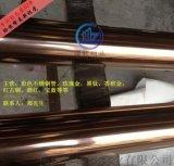 304彩色不锈钢管加工工艺 彩色管价格/图片