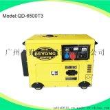 厂家直销出口型静音柴油发电机,柴油发电机,家用静音发电机