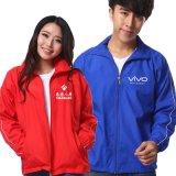 定制志愿者风衣团体户外活动商场宣传广告工作风衣运动长袖外套印