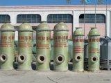 玻璃钢脱硫除尘器 锅炉除尘器 玻璃钢净化塔 吸附塔