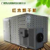 大型红木烘干机 供应新款热泵红木烘干机 6P空气能红木烘干机