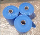 栖霞PVC膜|为您推荐|顺鑫好膜