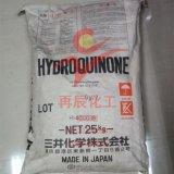 廣州現貨代理 照相級對苯二酚 日本三井化學株式會社Hydroquinone