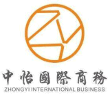 香港公司做賬報稅應該提供什麼資料?