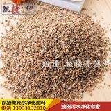 供应核桃壳颗粒 磨料 果壳磨料