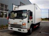 五十铃冷藏车,4.2米保温车,小型保温车价格