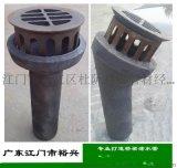 厂家直销 定做铸铁泄水管