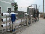 广东井水过滤设备/井水净化处理/井水处理设备