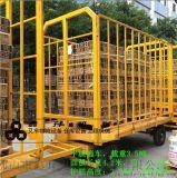 鑫力廠家專業定做平板拖車 2-6噸牽引平板車報價