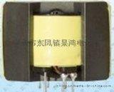 景鸿RM14高频变压器