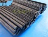 供应0.5mm~25mm的碳棒,实心棒,碳纤棒,碳纤维棒