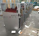 批发零售SF6-12高压环网柜,XGN68,XGN2,XGN15环网柜