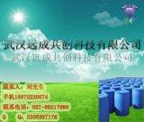 厂家供应 5, 6, 7, 8-四氢喹啉 10500-57-9 有机合成试剂