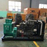 120KW柴油发电机组 配套里卡多R6105IZLD柴油机 厂家直销发电机组