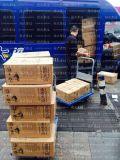 重庆哪家厂在批发火锅底料-显著提升店面人气