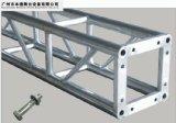 小型螺丝式LS200四方行架 铝合金桁架 舞台灯光truss架 定制