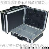 专业定做各种铝合金箱子、展会设备运输箱、优质工具箱