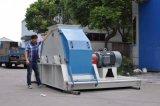 木材粉碎机,秸秆粉碎机,生物质燃料
