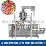 水平式糖果包装机 自动计量包装机 颗粒食品组合秤包装机