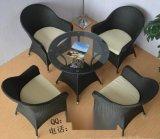 厂家低价直销编藤桌椅、露天咖啡厅椅、1桌4户外桌椅