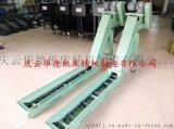 上海冲床刮板式排屑器