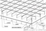 厂家供应饭店专用铝格栅吊顶