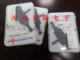 520邦定机邦定夹具-工装夹具(4X10CM)