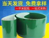 绿色PVC输送带批发