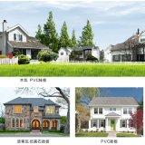 产家直销可移动式二层别墅