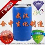 葵花籽油CAS号8001-21-6 新的健康油 维生素E