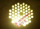 54珠3W大功率手拉手暖白帕灯 面光灯 染色灯