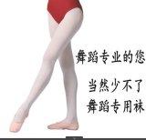 厂家直销芭蕾舞蹈裤袜女儿童天鹅绒连裤袜男女童打底裤袜加档