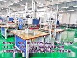 手机皮套 平板保护套 来样定制 OEM加工订制 工厂直销