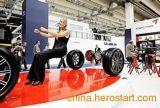 2017上海国际轮胎展览会
