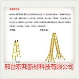 玻璃钢梯子 工厂直销玻璃钢绝缘抱杆梯 单升降梯 移动梯 关节梯