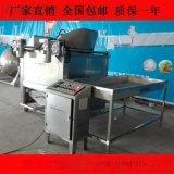 沙琪玛电加热油炸锅,芝麻球油炸机