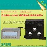 WDH-31-200电动机保护控制器智能装置斯菲尔本部(浙江无分厂)