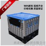 1211DL折疊卡板箱可開小門塑料加厚物流箱箱式託盤